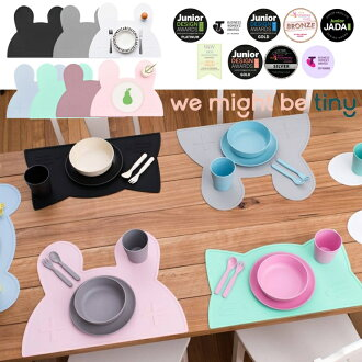 [regular article] the child place mat lunch mat monotone of the meal mat baby gift giftwrapping boy woman whom We might be tiny -Bunny- rabbit silicon mat luncheon mat child baby kids baby Elementary School kindergarten lunch North Europe stylish water r