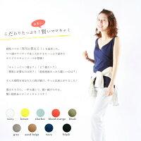 【授乳服】キューティ☆ママシャツ