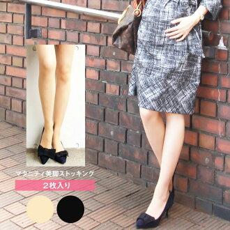 ●到对应●美腿妊妇·2分长筒丝袜♪♪(妊妇连裤长筒袜长筒丝袜孕妇孕妇服在工作妊妇,办公室,正式形式上)