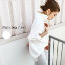 <Milk tea Next>ボリューム・プルオーバーブラウス(洗濯OK、授乳服、マタニティOK)(ママ 授乳服 シャツ ブラウス プルオーバー 白 ホワイト 長袖 保護者会 母 30代 40代 ボリ