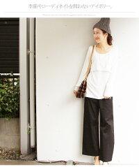 アリシア<授乳服兼用マタニティ・トップス>(引上げタイプ)※2/26まで早割!27〜発送!