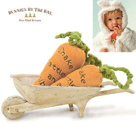 ≪クーポン配布中≫ [ベビー]Bunnies By The Bay バニーズバイザベイ にんじんのガラガラ