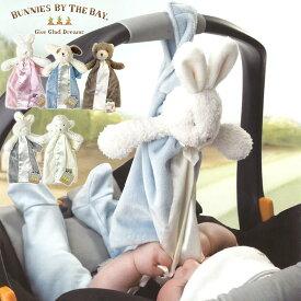 ≪クーポン配布中≫ Bunnies By The Bay バニーズバイザベイ【ストラップ付き赤ちゃんの安心毛布/ミニサイズ】 ねんね抱っこ毛布 0歳から security blanket 寝かしつけ 卒乳 新生児 ぬいぐるみ