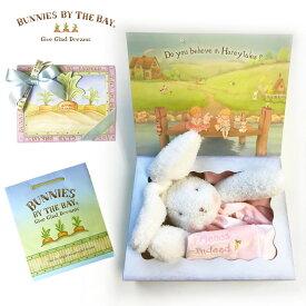 ≪クーポン配布中≫ [ギフトラッピング]Bunnies By The Bay バニーズバイザベイ専用ギフトボックス 手提げ付き ご出産祝い 誕生祝い