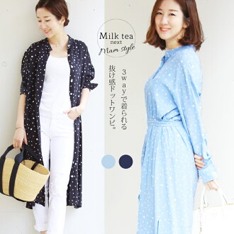 <Milk tea next> 3way dot rayon dress (is worn in 3way!) ※Percent (the size office commuting office work invite dress long sleeves spring and summer when a lady's dress dress shirt dress is big) early to 4/11