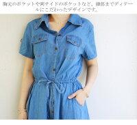 半袖バックリボン・ストライプビッグシャツ