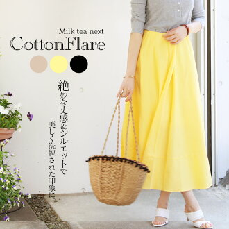 <Milk tea next> a stomach easy cotton flare Lady's cart (waist back rubber) ※Percent early to 5/20! 21 - shipment! (lady's skirt waist rubber after giving birth skirt mi-mollet length ロングスカートフレアースカ-トコットン)