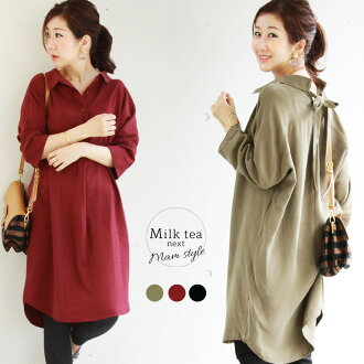 <Milk tea next> back ribbon Rich becomes calm; a shirt-dress ※Percent early to 9/17! 18 - shipment! (lady's shirt dress dress long sleeves figure cover fall and winter)