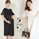 <授乳服・マタニティ>アンジェラ(ジッパータイプの授乳口)授乳服 マタニティ ワンピース お宮参り 入園式 入学式 …