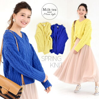 <Milk tea next> V neck cable knit ※Percent early to 2/4! I am shipped by 2/4 ...! Cable knitting Lady's tops knit spring color blue yellow roughly unhurried in knit sweater long sleeves winter that knit きれいめ cable knit is lovely mature roughly rela