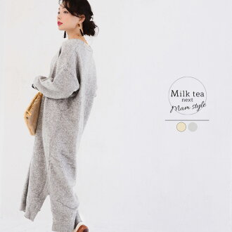 <Milk tea next> the finest knit (knit dress big silhouette Lady's wool blend raised warm long dress winter) that Geena is not prickly