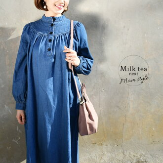 <Milk tea next> Collett (a 2019 new work!) ※Percent early to 1/24! 25 - shipment! (denim dress denim dress jeans long sleeves)