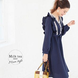 <Milk tea next> cotton gauze frill & ribbon dress ※Percent early to 2/8! 8 - shipment! (lady's dress frill shoulder frill race cotton dress long sleeves)