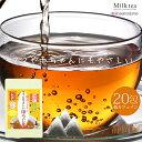 【クーポン配布中】 Rosemadame 低カフェインほうじ茶(20包) 静岡県産 二番摘み茶葉100% 低カフェイン ほうじ茶マタ…