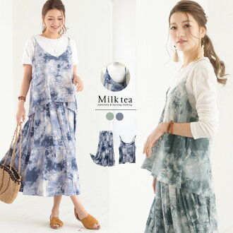 <Milk tea next> rayon tie-dyeing camisole & skirt setup (stomach easy waist rubber) ※At the rate of 15 - shipment early to 4/15! Two points of set Lady's camisole skirt resort tie-dyeing