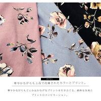 レーヨンタイダイ・キャミ&スカートセットアップ
