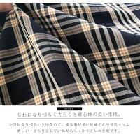 タータンチェック・3wayシャツワンピース