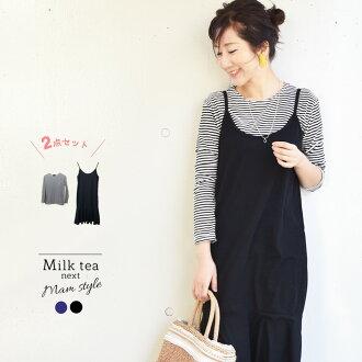 <Milk tea next> horizontal stripe T & hem frill camisole dress setup ※Percent early to 3/18! 19 - shipment! (setup top and bottom set Lady's dress horizontal stripe T)