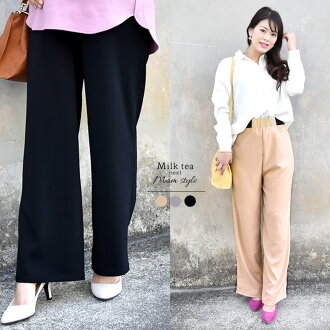 <Milk tea next> Georgette beauty wide underwear waist rubber large size looking thinner stomach unhurried Georgette office four circle wedding ceremony parents' association graduating students' party to honor teachers omiyamairi lady's beautiful le
