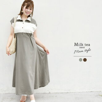 <Milk tea next> a cotton rugger polo maxi dress (lady's dress maxi dress polo dress polo shirt dress rugger dress rugby shirt dress)