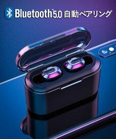 bluetooth イヤホン 両耳 airpods スマホ充電可 iPhone11 iPhone11 Pro iPhone11 Pro max対応 イヤホンマイク ワイヤレスイヤホン イヤホン iphone 高音質 音楽視聴可能 iPhoneX max iPhoneXR対応 bluetooth5.0 2200mAh大容量充電 両耳通話 左右分離型 自動ペアリング