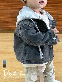 【フード付きデニムジージャン】80-130cm アウター デニムジャケット Gジャン 男の子 女の子 韓国子供服 かっこいい キッズ ジュニア