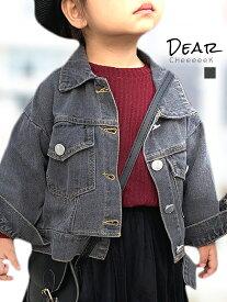 【カットヘムデニムGジャン】80-130cm アウター ジージャン デニムジャケット 男の子 女の子 韓国子供服 かっこいい キッズ ジュニア
