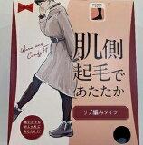【メール便190円OK】ニューウェイジャパンナノアミノサロン専売品リペアオイルインミスト30ml