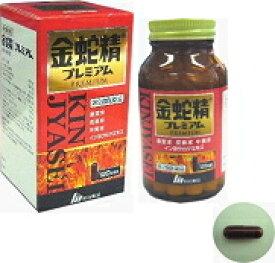 【第2類医薬品】金蛇精プレミアム120カプセル(3個セット)景品にリポビタンフィールノンカフェ3本付いてくる