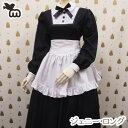 メイド服 ロング丈 ロング 長袖 エプロン フリル クラシック Sサイズ・Mサイズ 〜 Lサイズ・XLサイズ・大きいサイズ ブラック・黒ベー…
