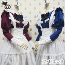 メイド服 セミロング 長袖 Mサイズ 〜 Lサイズファビエンヌ MLサイズ