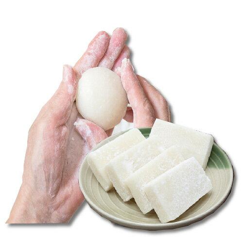 生切り餅【送料無料】100%国産の生餅・杵つき 切り餅加工後、当日出荷 60個