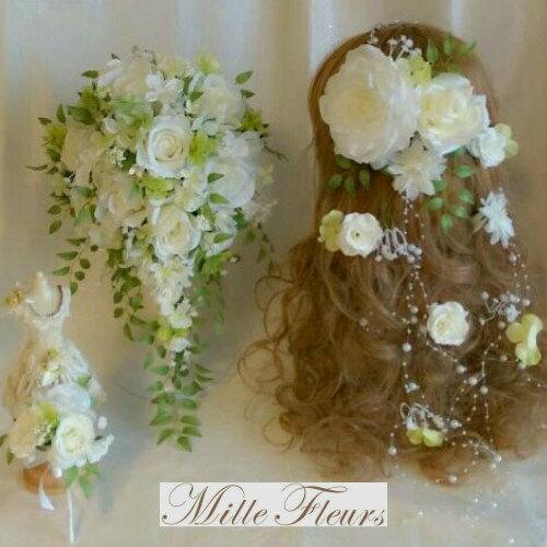 キャスケードブーケ ブートニア 髪飾り3点セット 定番 ホワイトウェディング