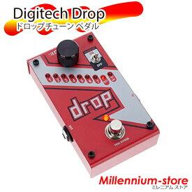 Digitech Drop デジテック ドロップ ピッチシフター