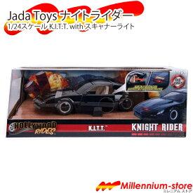 JADA TOYS ナイトライダー 1:24 スケール ダイキャストカー K.I.T.T.(キット) with KNIGHT RIDER 2018 トランザム