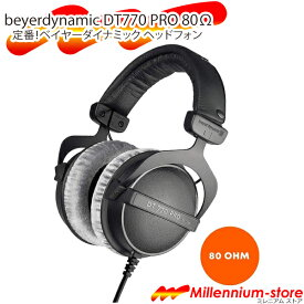 beyerdynamic べイヤーダイナミック DT 770 PRO (80Ω) モニターヘッドホン