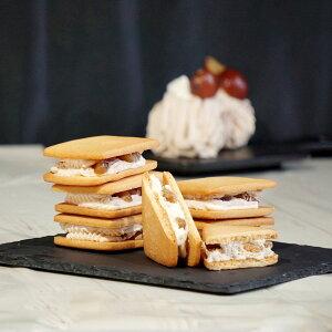 モンブラン バターサンド クッキー ビスケット サンド 送料無料 ギフト ホワイトデー 2021 お贈答 個包装 贈答用 お菓子 モンブランサンド 栗菓子 栗 マロン マロンケーキ 栗サンド スイーツ