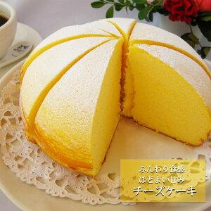 チーズケーキ ふわふわ フロマージュ スフレ ケーキ スイーツ 4号 お中元 ギフト プレゼント 抹茶送料無料 チーズスフレ ズコット 濃厚 なめらか 人気 誕生日 デザート 洋菓子 冷凍 cheese cake