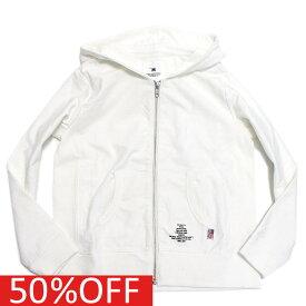 【スムージー/SMOOTHY/子供服/ジュニア/】 セール 【50%OFF】 USAコットンジップパーカー ホワイト