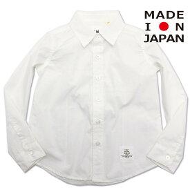 【スムージー SMOOTHY 子供服】 ホワイトシャツ