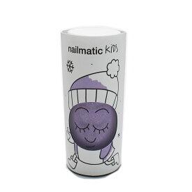 【ネイルマティック/NAILMATIC kids/NAILMATIC/水溶性ネイル】 キッズ用マニキュア PURPLE GLITTERS(容量8ml) パープル
