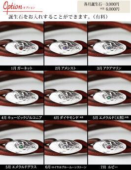 ハワイアンジュエリー|ブレスレット|メンズ|レザー|誕生石|レディース|2重巻き革レザーブレスレット|池之端銀革店|本革|国産サドルレザー|送料無料|誕生日プレゼント|シルバー925|レザー|革|レザーブレス|父|彼氏|男性|シルバー|BL104-B|ミリオンベル|ハワジュ|