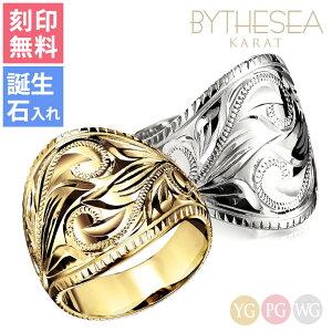 ハワイアンジュエリー ゴールドペアリング 指輪 2個セット K14 14金 コインエッジリング 6号〜29号 大きいサイズ 受注生産 ヴァージンリング 刻印無料 誕生石入れ可(有料) 記念日 誕生日 プレ