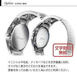 ハワイアンジュエリー腕時計メンズ名入れ刻印無料送料無料誕生石入れハワイアン彫り時計BYTHESEAバイザシーSWB101楽ギフ_包装楽ギフ_名入れ