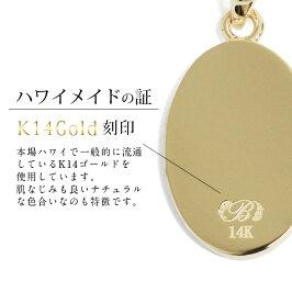 ハワイアンジュエリーペアネックレスK14ゴールドオーバル送料無料刻印無料あす楽CG-GP118P