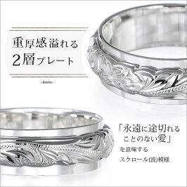 ハワイアンジュエリーリングピンキーリングネーム刻印無料送料無料大きいサイズ/小さいサイズ1号〜29号/Wプレートリング/6mm/ピンキーリング楽ギフ_包装楽ギフ_名入れBYTHESEAバイザシーESR3201指輪