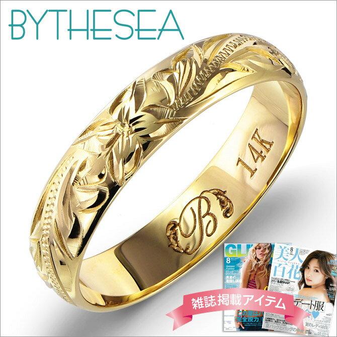 ハワイアンジュエリー リング 指輪 ピンキーリング 4mm幅 1号〜19号 送料無料 名入れ 刻印無料 K14ゴールド 14K イエローゴールド レディース メンズ ゴールドリング ペアリングにも|ハワイアンリング 彼女 妻 女性 結婚指輪 マリッジリング 記念日