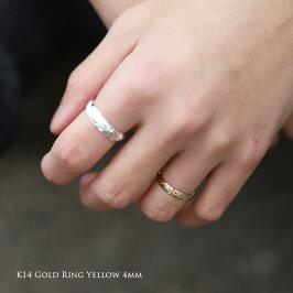 ハワイアンジュエリー ペアリング 刻印無料 指輪 ゴールド 幅4mm 1号〜19号 送料無料 名入れ K14ゴールド 14K イエローゴールド レディース メンズ ハワイアンリング 彼女 妻 女性 カップル 結婚指輪 記念日 ミリオンベル ハワジュ ピンキーリング 母の日ギフト 