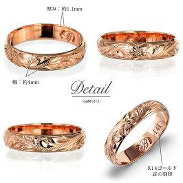 ハワイアンジュエリーリングゴールドピンクゴールド送料無料刻印無料14Kピンクゴールドピンキー対応幅4mmGMR1012 誕生日プレゼントレディース指輪女性妻プレゼントピンキーリング1号9号10号13号15号刻印ピンキープルメリア14kゴールドハワイアン