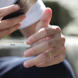 雑誌GINGER掲載ハワイアンジュエリー2mmピンキーリング送料無料刻印無料14Kイエローゴールド/ピンキー対応/2mm/GMR1015楽ギフ_包装楽ギフ_名入れホワイトデー